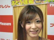 さとう遥希ちゃん サイン会イベント